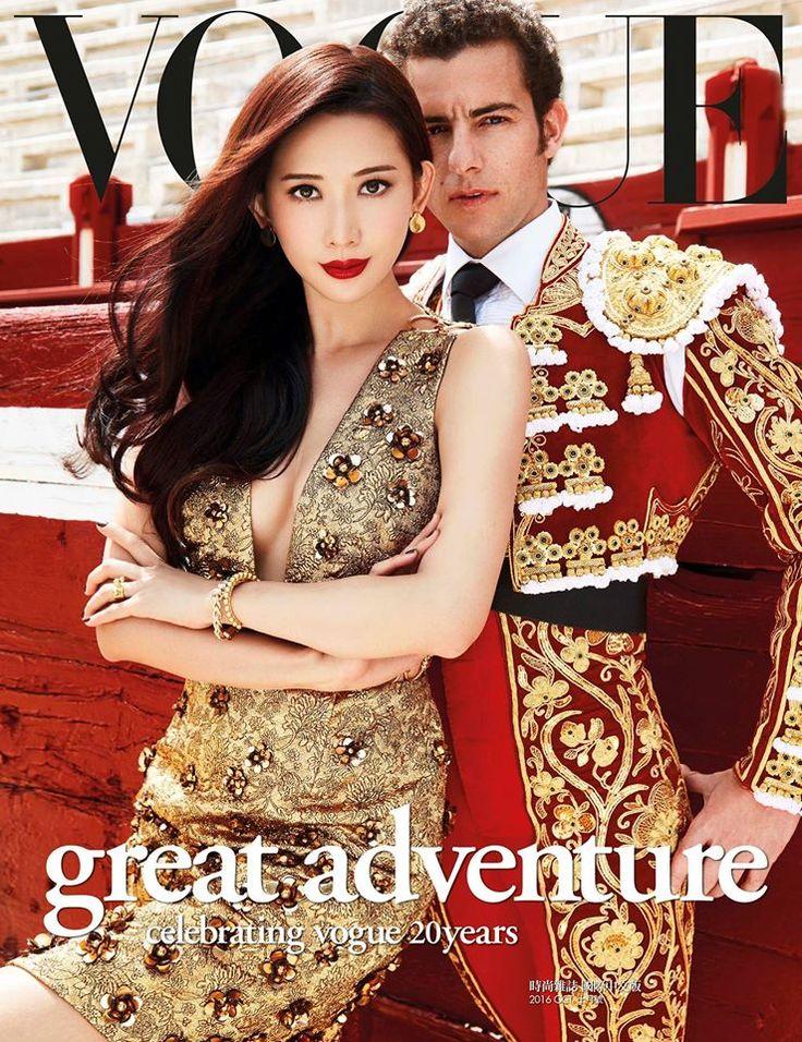 Vogue Taiwan October 2016 - Lin Chi-ling