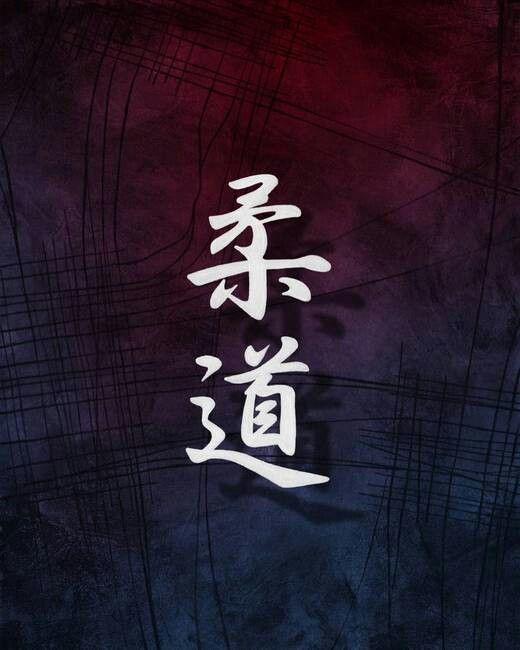 Judo images we like!  Visit http://www.budospace.com/category/judo/ for discount Judo supplies!