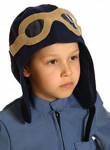 Военные костюмы для детей — купить в интернет-магазине Lanta.biz