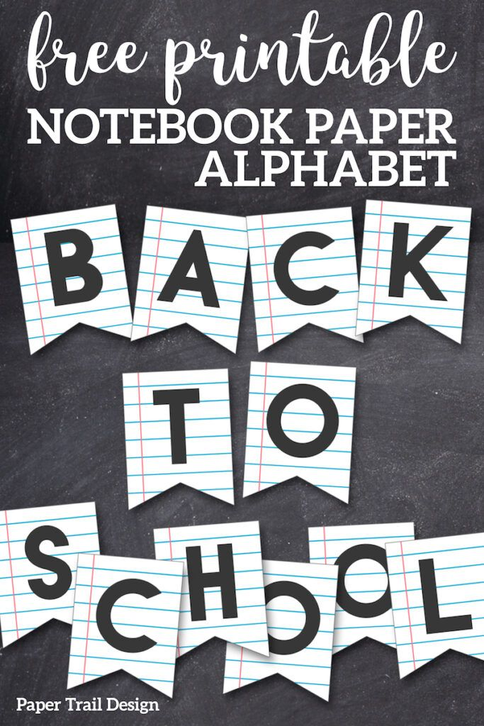 Printable Back To School Banner Paper