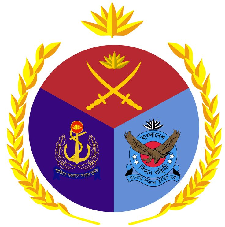 Bangladesh Armed Forces, consists of the three uniformed military services of Bangladesh: the Bangladesh Army, the Bangladesh Navy and the Bangladesh Air Force. The para-military organization Bangladesh National Cadet Corps (BNCC) is a reserved force & Directed by Army, Navy, Air Force. The President of Bangladesh is the Commander-in-chief of the military, the Ministry of Defence (MoD) is the principal administrative organization by which military policy is formulated and executed.