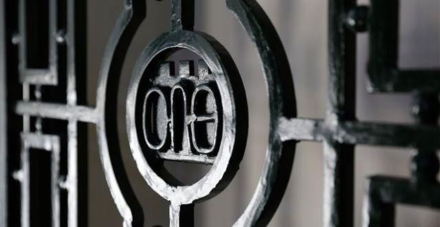 Πιερία: Προσφορά 232 εκατ. ευρώ «κέρδισε» τον ΟΛΘ
