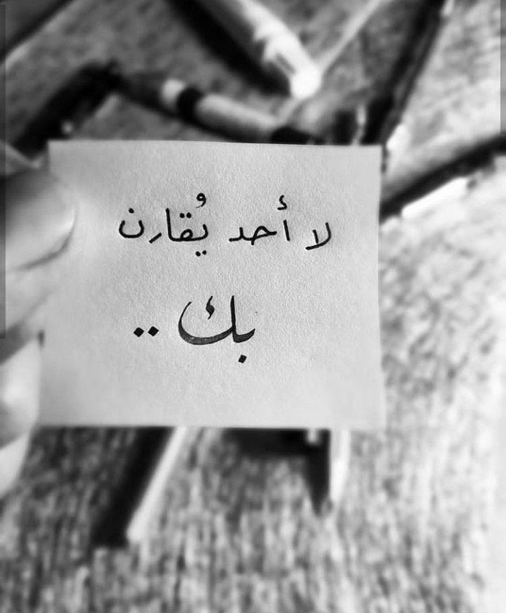 10 خواطر حب واشتياق وغزل مكتوبة ومصورة Arabic Calligraphy Art
