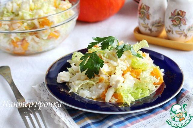 """Салат """"Изобилие вкуса"""" ингредиенты"""