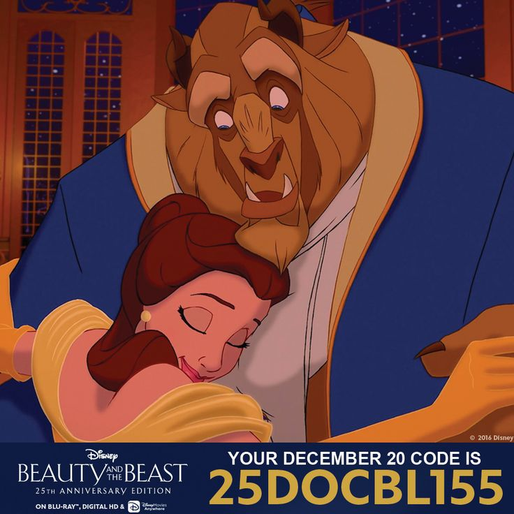 25 Days Of Christmas - 12/20: Find Out Your Disney Movie Rewards Magic Code For The Day! - 1001
