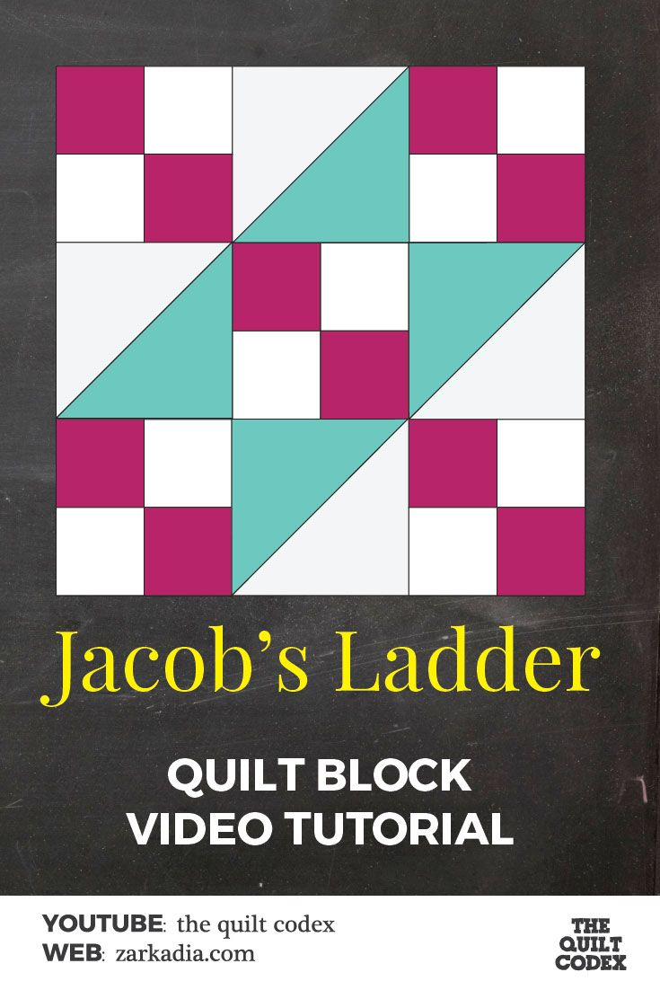 Video Tutorial: Jacob's Ladder Quilt Block Tutorial For Beginners