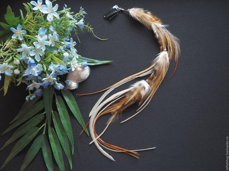 Первые лучи солнца - бежевые перья для волос на съемной заколке - бежевый, чёрно-белый