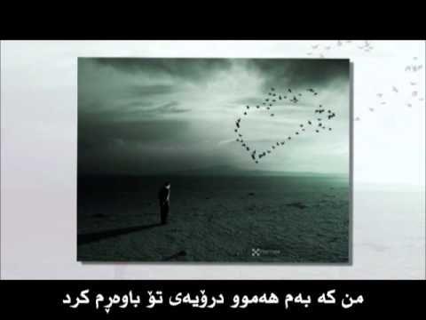 morteza pashaie 2012....kurdish subtittle....by:shvan..... - YouTube