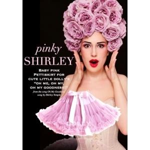 SHIRLEY TEMPLE petti sukňa