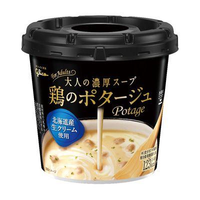 大人の濃厚スープ <鶏のポタージュ> - 食@新製品 - 『新製品』から食の今と明日を見る!