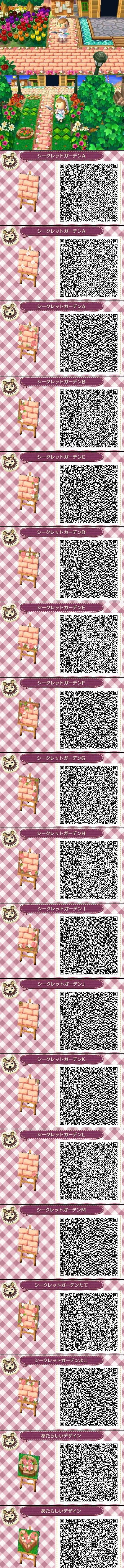 Animal Crossing New Leaf QR codes Pink stone Path (click through for source and full images)