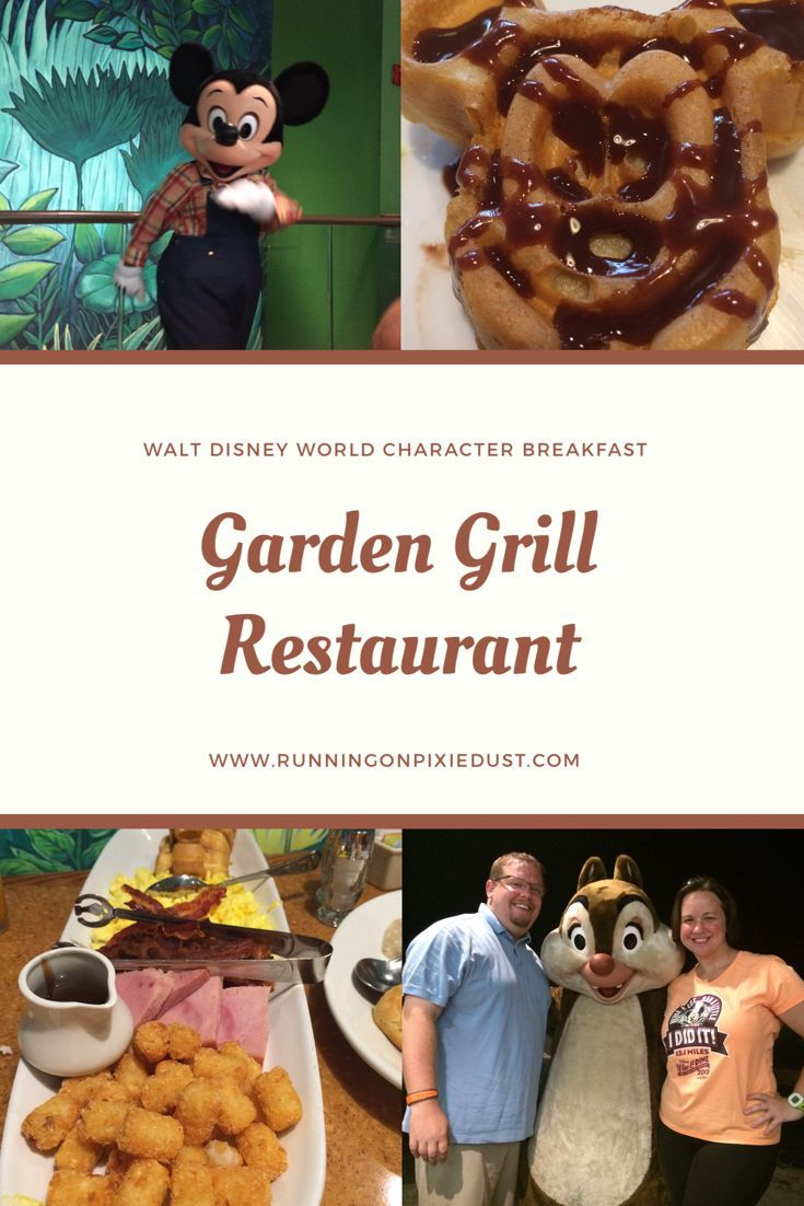 Review Of The Garden Grill Restaurant S Character Breakfast