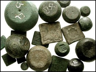 CNG: Printed Auction Triton VII. BYZANTINE. WEIGHTS. A group of twenty-one Byzantine weights.