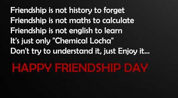 Happy Friendship Day SMS Collection 2018 | Happy Friendship
