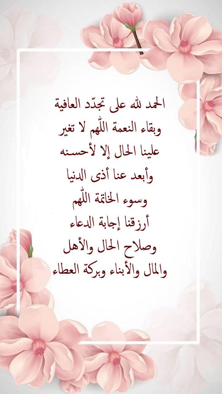 Pin By Salma On دعوه Home Decor Decals Home Decor Decor