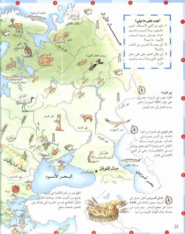 اطلسی الاول Map Map Screenshot Screenshots
