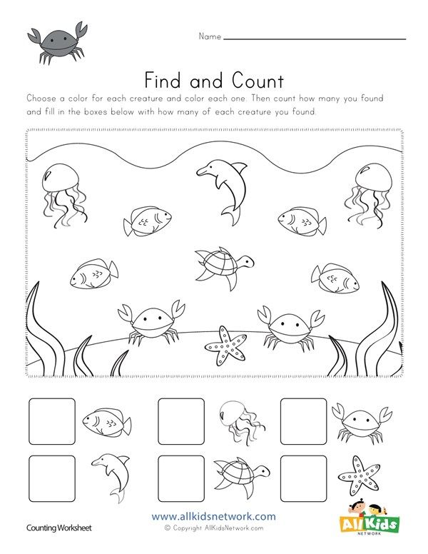 Ocean Find And Count Worksheets All Kids Network Kindergarten Worksheets Animal Worksheets Fun Worksheets For Kids
