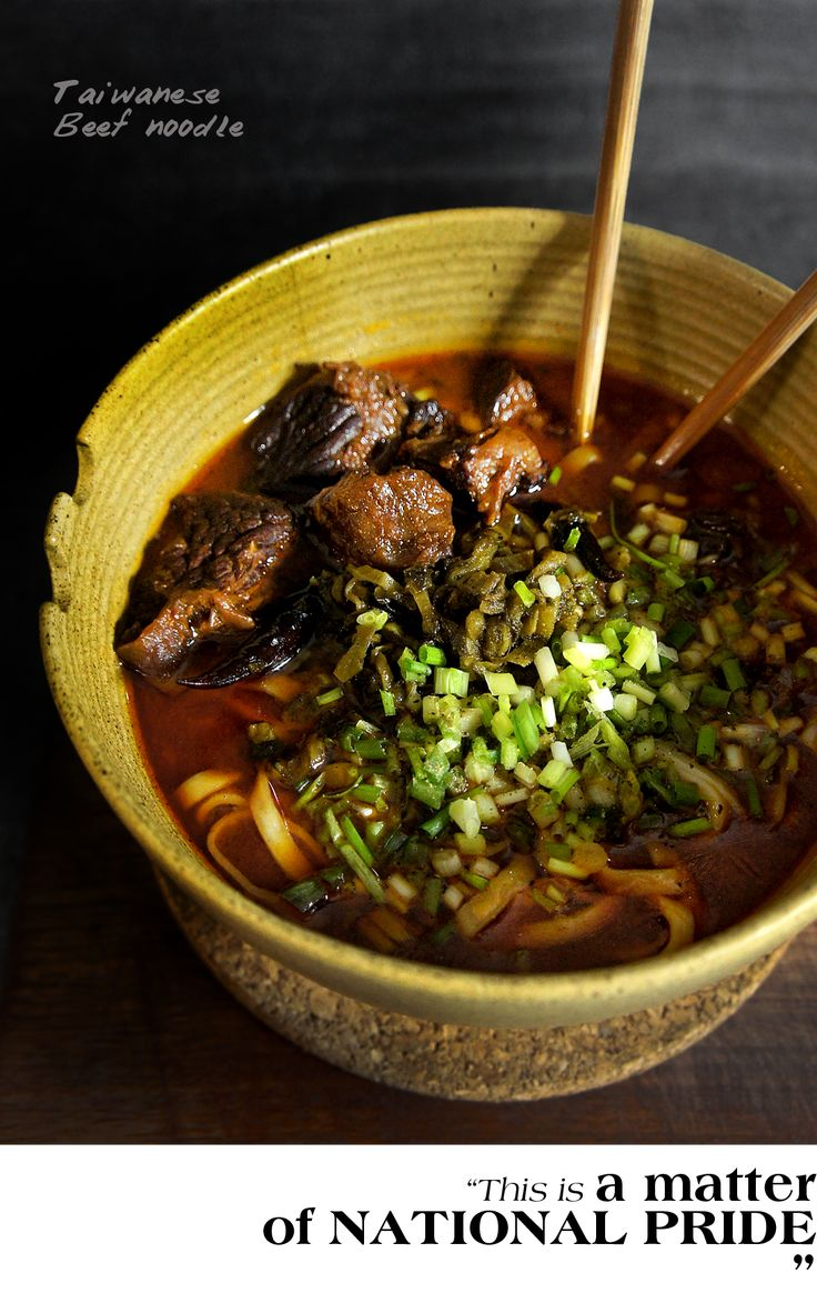 Taiwanese Beef Noodles by Lady & Pups    http://www.ladyandpups.com/2012/09/28/taiwan-niu-rou-mien-eng/#