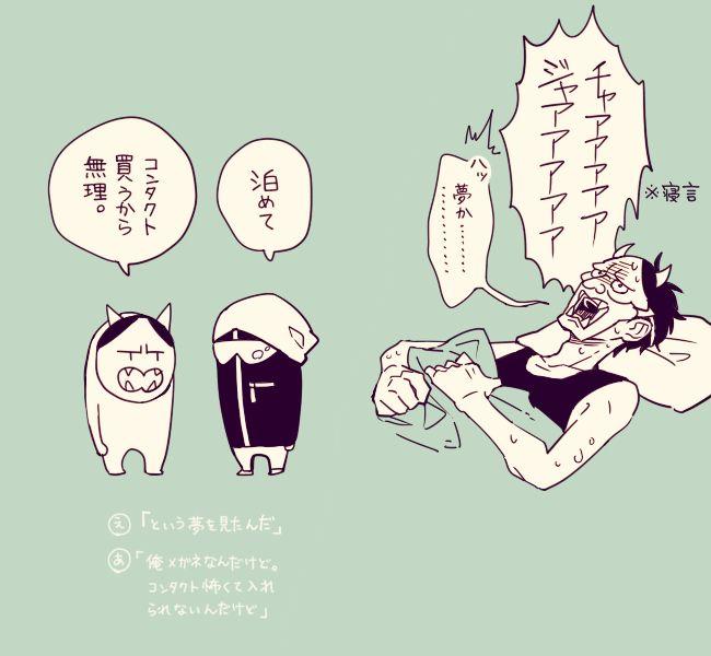 実況レポ+ログ詰め [24]