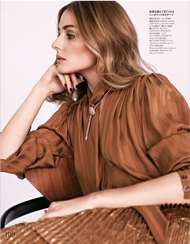 Olivia Palermo for Elle Japan