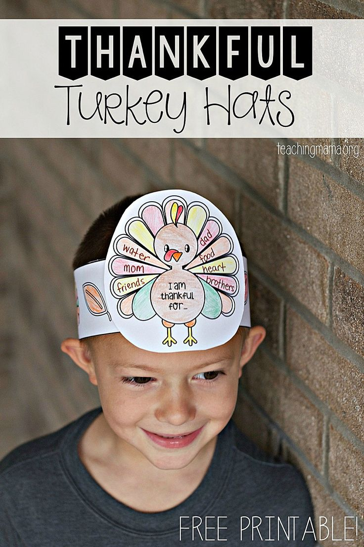 Thankful Turkey Hats - a fun way to celebrate Thanksgiving! Write down what your child is thankful for and color the hat!
