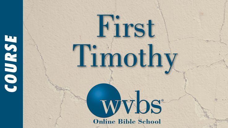 This is an-depth Bible course on the book of First Timothy. This study will address prayer, a proper Christian attitude and the importance of good examples.
