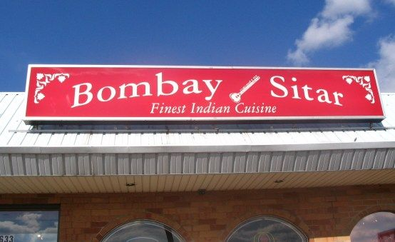 Bombay Sitar Indian Restaurant in Canton, Ohio.  Considered the best local Indian restaurant by knitspot.