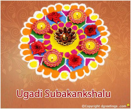 Dgreetings - Ugadi Card