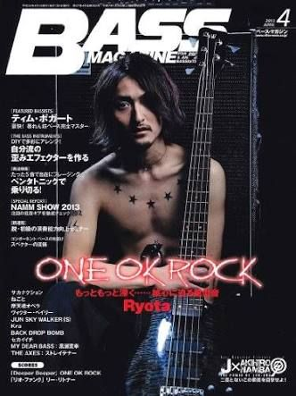 one ok rock-Ryota