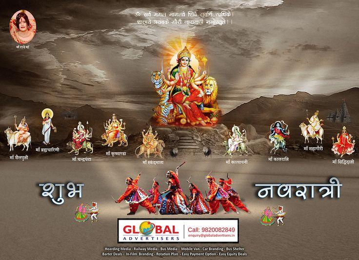 May the blessings of Goddess Durga fulfill all your dreams and bring happiness, good health and prosperity to your life. Shubh Navratri.. #HappyNavratri #GoddessDurga #GlobalAdvertisers