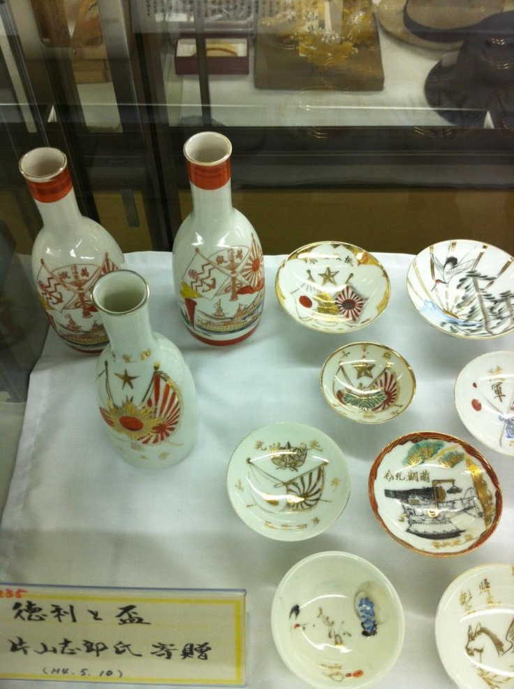 Patriotic sake cups from the 1940s in the Yoshiumi Local Culture Center on Oshima Island.