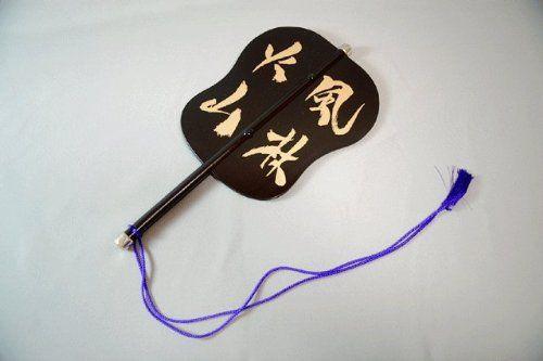 Japanese War Fan (Gunbai)-Takeda Shingen Uchiwa1# Furinkazan Item# 6668 - Click image twice for more info - See a larger selection of folding fan at http://www.zbestsellers.com/level.php?node=146&title=asian-folding-fans - woman, accessories, folding fan, woman fashion. asian fan