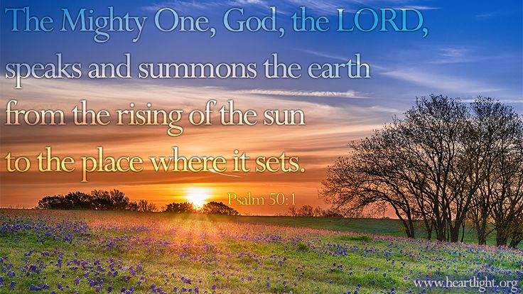 Inspirational illustration of Psalm 50:1 niv -- The Mighty One, God, the LORD, speaks and summons the earth from the rising of the sun to the place where it sets.