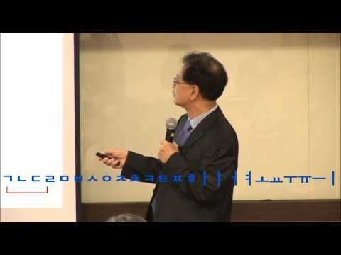 KAIST 명강 1기 - 이해웅 교수님 강연 중 양자 공간 이동 - YouTube