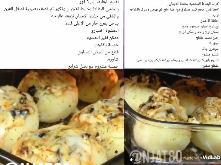 Pin By Fouzia Youssif On طبخ Cooking Recipes Cooking Recipes