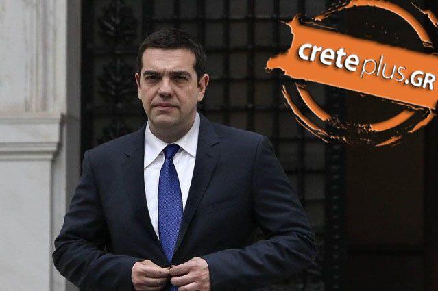 Οι επιστήμονες του ΙΤΕ Κρήτης έβαλαν γραβάτα στον...Τσίπρα με τη βοήθεια της Τεχνολογίας (vid+pics)