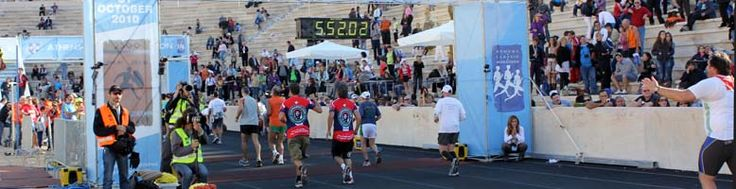 Travel Packages to the Athens Marathon - Marathon Tour and Travel and Entry Info
