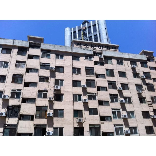 서대문 서소문 아파트