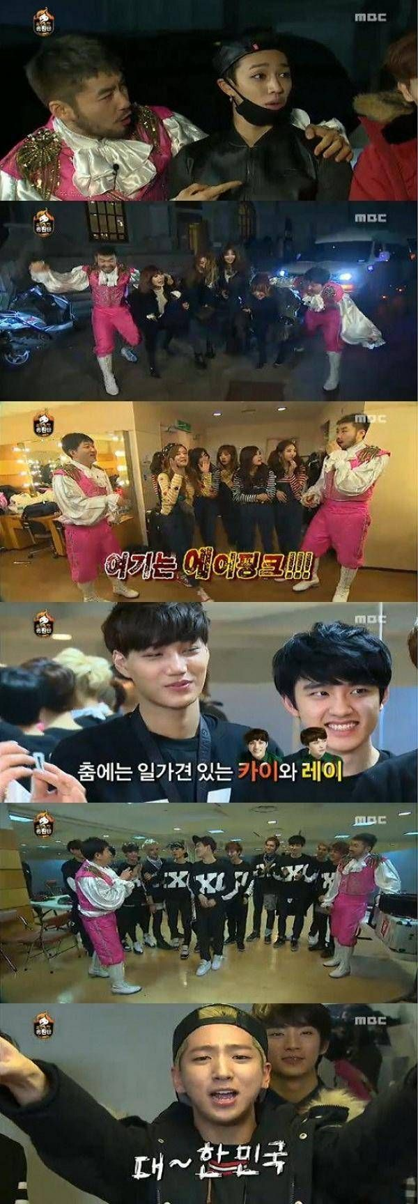 B2ST, 4minute, A Pink, EXO, and B1A4 try out for the cheerleading squad on 'Infinity Challenge' | http://www.allkpop.com/article/2014/01/b2st-4minute-a-pink-exo-and-b1a4-try-out-for-the-cheerleading-squad-on-infinity-challenge