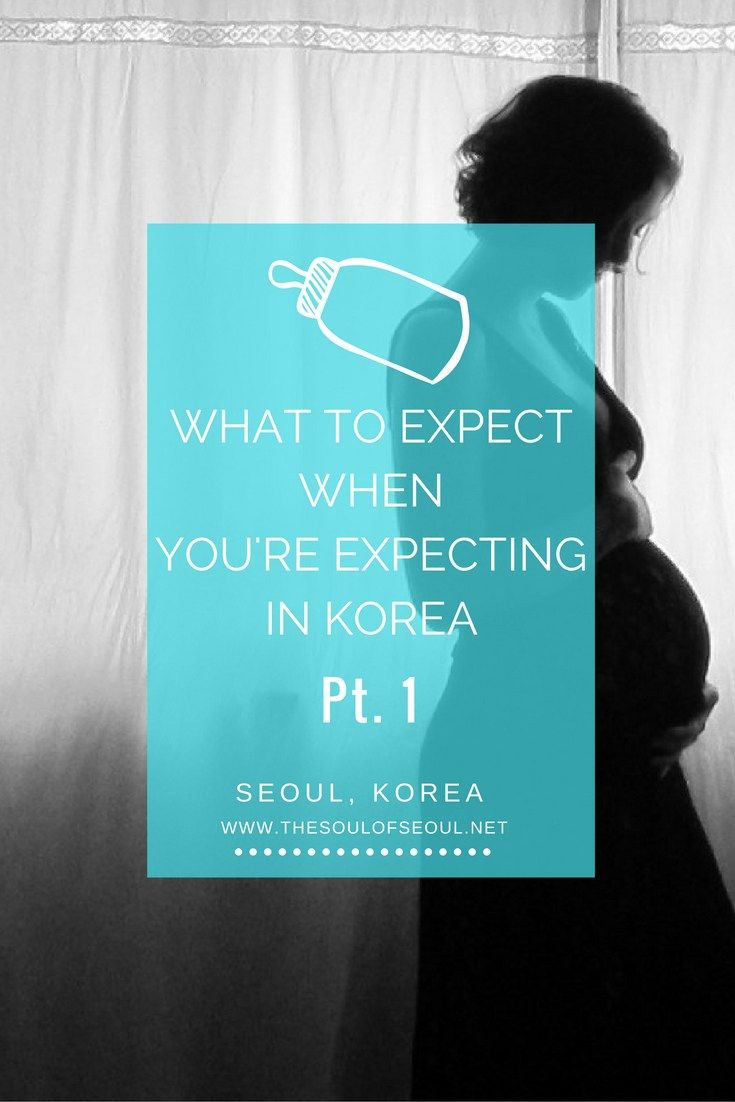 What To Expect When You're Expecting In Korea, Pt. 1, Seoul, Korea: An expat is pregnant abroad. From rubbing your belly, lamaze class and English speaking doctors to much more. What to expect when you're pregnant in Korea.