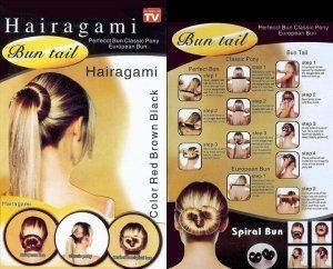 Hairagami - 2pcs Black and Brown | Multicityasseenontv.com List Price: $8.50 Discount: $0.00 Sale Price: $8.50