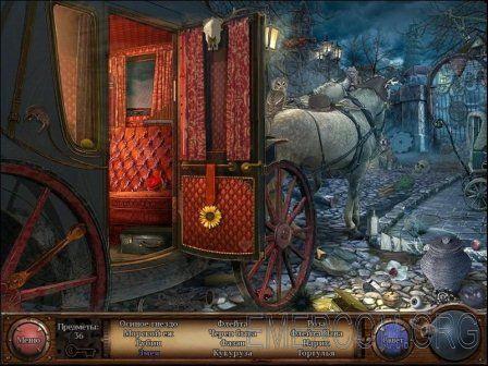 Возвращение графа Монте-Кристо / The Return of Monte Cristo (2012) PC