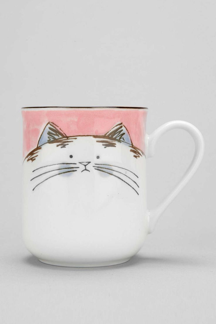 Happy Cat Mug. If anyone needs a gift idea for me!!! I want this!!
