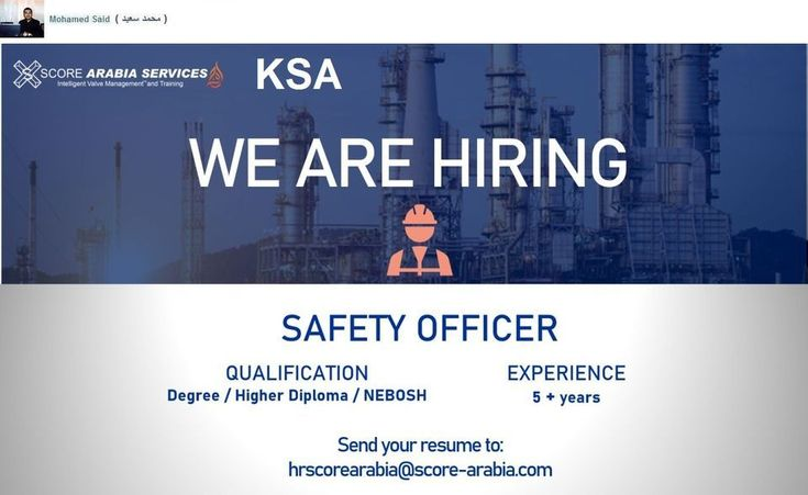 Hse Officer Ksa Job Openings Job Opening Job We Are Hiring