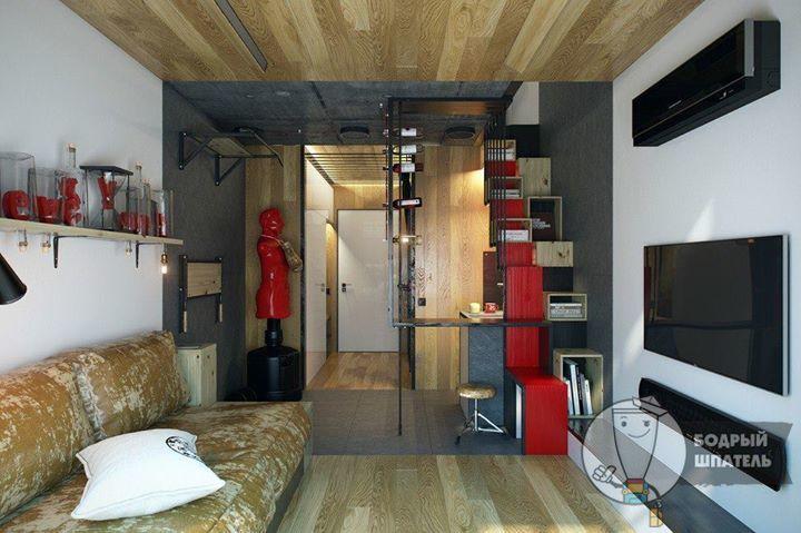 18 квадратных метров и при этом 2 этажа! В этой квартире уместилось несколько зон, а высота потолка в 5 метров делает возможным вынести спальную и рабочую зоны наверх, что почти удваивает доступное пространство.  В гостиной огромные окна на два уровня, что делает достаточно освещенной не только жилую комнату, но и спальню.   Отсутствие действительно большой мебели гарантирует больше свободного пространства, а под хранение используются в том числе и лестница на второй этаж.   Небольшая кухня…