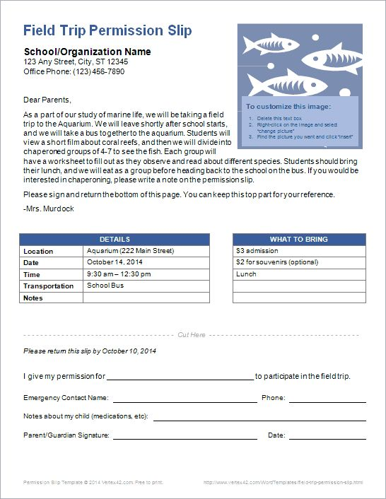 For teachers - This permission slip is a template for Word providing a simple way to inform parents about the details of a field trip. It includes a cutaway section for the emergency contact info and signature.