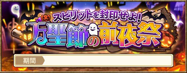 イグドラシル戦記〜世界樹の騎士団〜
