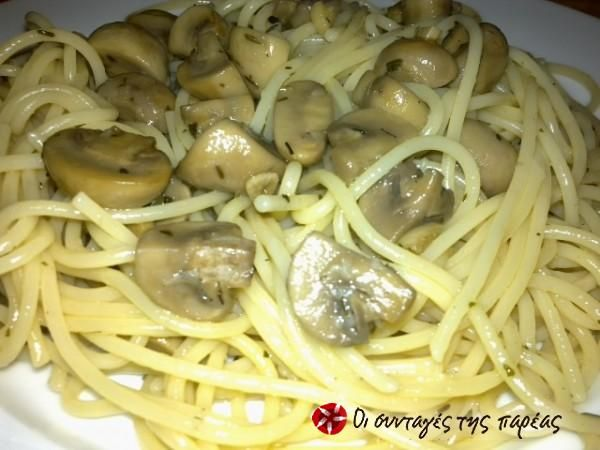 Spaghetti με σκορδάτα ασπρομανίταρα #sintagespareas