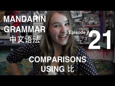 Mandarin Grammar #21: Making Comparisons - YouTube .  . . She uses colored highlighting on Chinese characters to show parts of sentence.