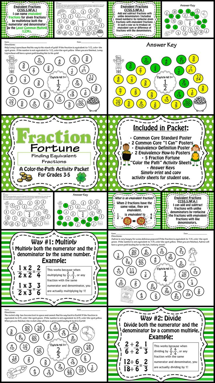 Equivalent Fraction Fortune A Color The Path Activity Packet! Includes: Mon Core Standard